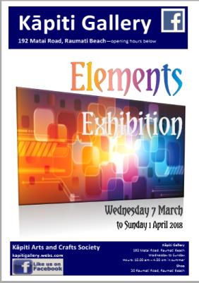 2018-03 element