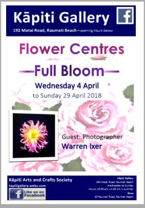 2018-04 ka&cs flower bloom poster