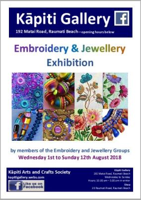 2018-08-01 ka&cs poster embroidery & jewellery