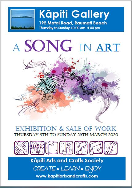 2020-03 A Song in Art Exhibition poster xx