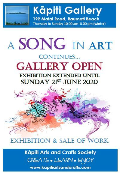 2020-06-a-song-in-art-exhibition.jpg
